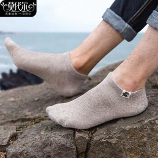 莫代尔 男士浅口短袜 10双装