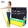凯速 硬派系列 健身乳胶弹力带  5磅5条装