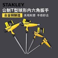 STANLEY 史丹利 公制T型 内六角扳手 球头 2mm