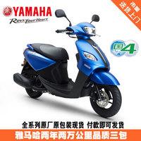 YAMAHA 雅马哈 ZY125T-15 摩托车