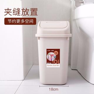 汉世刘家 双向开盖垃圾桶 咖啡色 10L