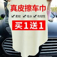 雷捷 麂皮巾袋装 2条装