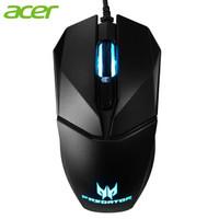 6日0点:宏碁(acer)Predator掠夺者 PMW710有线游戏鼠标  黑色 RCB鼠标