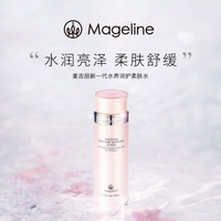 麦吉丽(mageline)水养润护柔肤水150ml 柔肤舒缓 深层补水 保湿易吸收 爽肤水