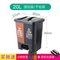 HANSHILIUJIA 汉世刘家 分类垃圾桶 咖啡色 20L