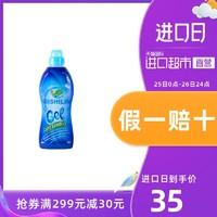 DISHILIN洗衣机槽清洁剂 750ml