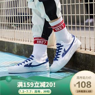 回力官方 回力warrior正品国潮低帮帆布鞋回天之力跨界联名男女板鞋休闲鞋运动跑步鞋 WB-1L 耀眼白深蓝 43 *4件