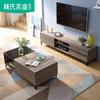 林氏木业 DV2M电视柜+DV1L茶几组合套装