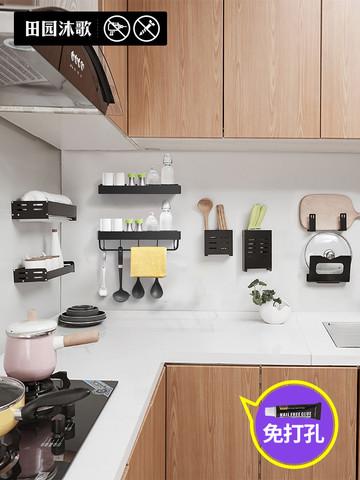 厨房置物架壁挂式收纳神器碗碟架锅盖架砧板刀架菜板筷子架免打孔