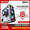 宁美国度 灵悦 组装台式主机(R5-2600、8GB、180GB、RX590)