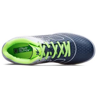 双星足球鞋男碎钉AG青少年成人室内室外训练鞋 9261-1 深蓝银 40