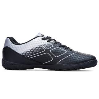 双星足球鞋男碎钉AG青少年成人室内室外训练鞋 9261-1 黑银 45
