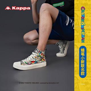 Kappa卡帕蜡笔小新联名情侣男女双层鞋面高帮帆布板鞋2020新款