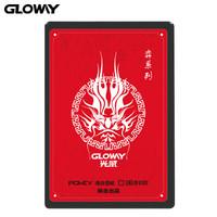 GLOWAY 光威 弈系列 固态硬盘 240GB