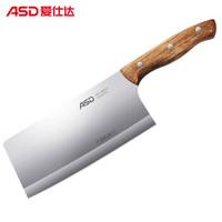 ASD 爱仕达 RDG8W1WG 不锈钢切片刀