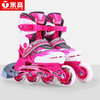 米高轮滑鞋儿童溜冰鞋男旱冰鞋女可调直排轮 MC0粉色单鞋S码