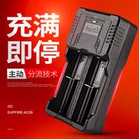 神火(supfire)AC26 智能USB多功能充电器18650/26650电池适用