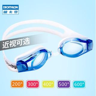 DECATHLON 迪卡侬 2020021 男女童款游泳眼镜
