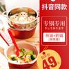 TELKEN 麦饭石小煎锅 16cm