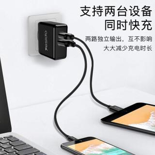YESIDO QC08 PD充电器超快充QC3.0三星36w 黑色