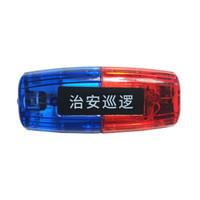 叢林狐  紅藍雙排肩燈LED爆閃保安肩夾式夜間閃光器安全警示安全燈執勤巡邏信號燈 治安巡邏