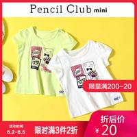pencilclub 铅笔俱乐部 儿童T恤