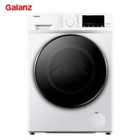 Galanz 格兰仕 XQG100-DT614V 10公斤 洗烘一体机