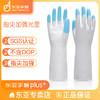 东亚手套 指尖加厚光里手套 M-L码 2双装