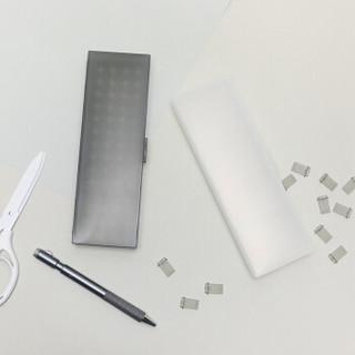KOKUYO 国誉 WSG-PCJ102M 可调式PP文具盒 200×65×26mm 烟灰