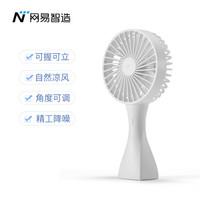 网易智造 NIT-HHFAN-01-35W-WH 手持小风扇 *3件