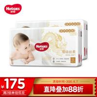 HUGGIES 好奇 皇家御裤 婴儿纸尿裤 S116片