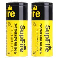 神火(supfire)两节装黄色26650强光手电筒专用充电锂电池 3.7V-4.2V大容量 高效稳定耐用AB4