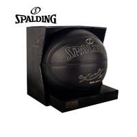 SPALDING 斯伯丁科比联名款典藏篮球黑曼巴七号篮球
