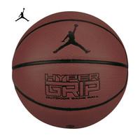 耐克NIKE篮球 乔丹JORDAN 篮球7号 PU 防滑耐磨儿童 成人花式蓝球 室内室外训练比赛 JKI0185807