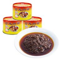 古龙食品 肉酱罐头 180g*3罐