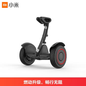 MI 小米 Ninebot 燃动版 平衡车