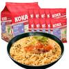 KOKA 可口 黑椒蟹肉味 方便面泡面 85g*10包