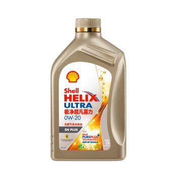 Shell 壳牌 HELIX ULTRA 金装极净 0W-20 SN 全合成机油 1L
