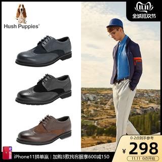 Hush Puppies 暇步士 B2L01CM8 男款雕花皮鞋