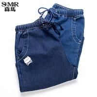 Semir 森马 19037231802 男士牛仔短裤