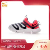 Nike 耐克 NOVICE BR (TD) 婴童凉鞋 BQ6721 清透蓝/白色 2C