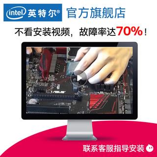 intel 英特尔 酷睿 i5-9500 CPU处理器 3.0GHz