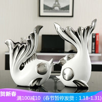 Hoatai Ceramic 华达泰陶瓷 亲嘴鱼陶瓷花瓶摆件一对装