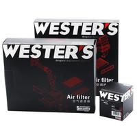WESTER'S 韦斯特 丰田卡罗拉1.6/1.8 非双擎 空气滤芯+空调滤芯