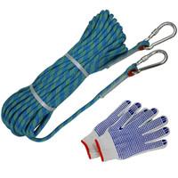 先锋连户外攀岩绳岩绳装备 登山绳 速降绳 户外救生绳索逃生绳索 安全绳子10MM两头车缝30米