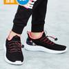 361° 一脚蹬女童网面运动鞋