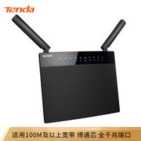 Tenda 腾达 AC9 博通版 双千兆路由器