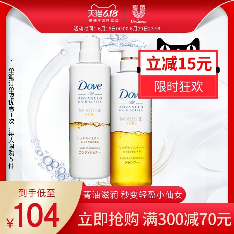 Dove 多芬 滢润养护 洗发水护发素套装 480g *2瓶