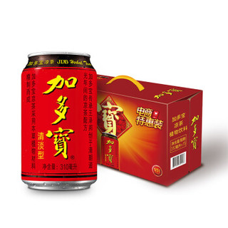 加多宝 凉茶植物饮料 茶饮料 310ml*15罐