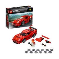 LEGO 乐高 Speed 超级赛车系列 75890 法拉利 F40 Competizione